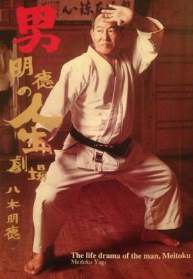 Meitoku Yagi's Book, The Life Drama of the Man, Meitoko