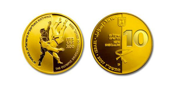 Israel 2007 Judo Gold Proof Coin