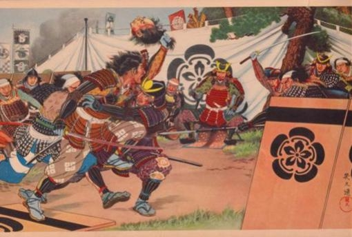 Gary Lee Samurai Print