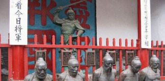 Hsing Yi Chuan creator by General Yu Fe