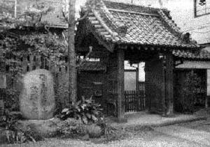 Judo: el camino suave... no tan suave Eishoji-temple-pic4
