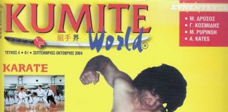 Kumite World Magazine