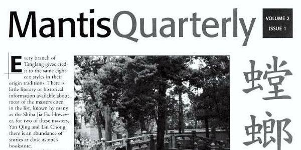 Mantis Quarterly