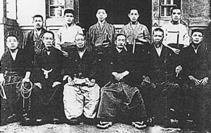 Prof. Kano is in the front row, 4th from left