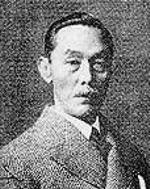 Tsunjiro Tomita