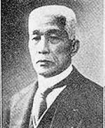 Yoshitsugu Yamashita