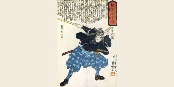 Miyamoto Musash
