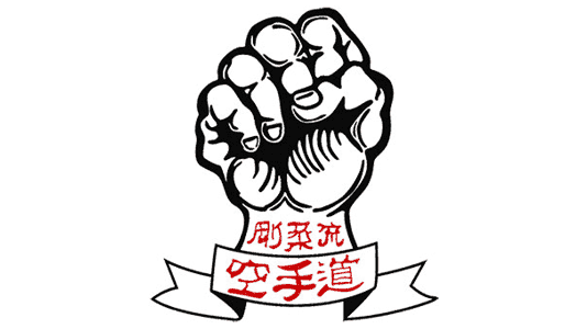 Goju-Ryu Karate
