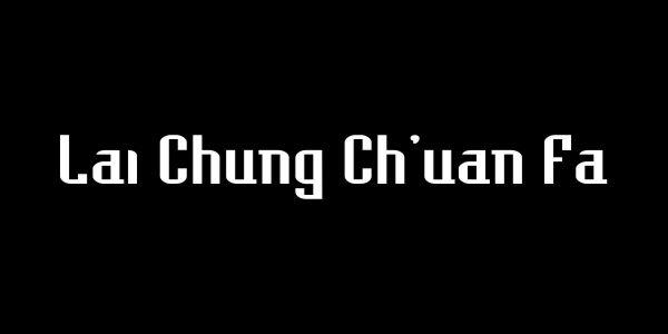 Lai Chung Ch'uan Fa