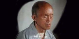 Dharma Master Hai Deng