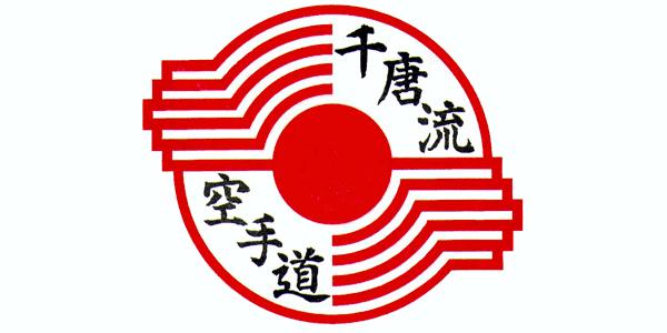 Chito-ryu Karate