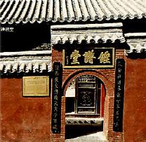 Sil Lum Temple