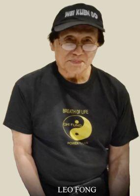 Leo Fong