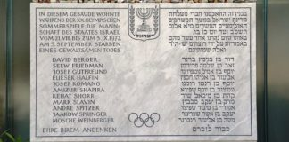 Munich Olympic Massacre Monument