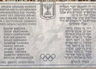 Munich Olympic Massacre Monument
