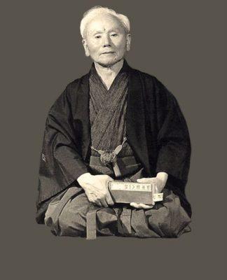 Funakoshi: The Gift of Karate