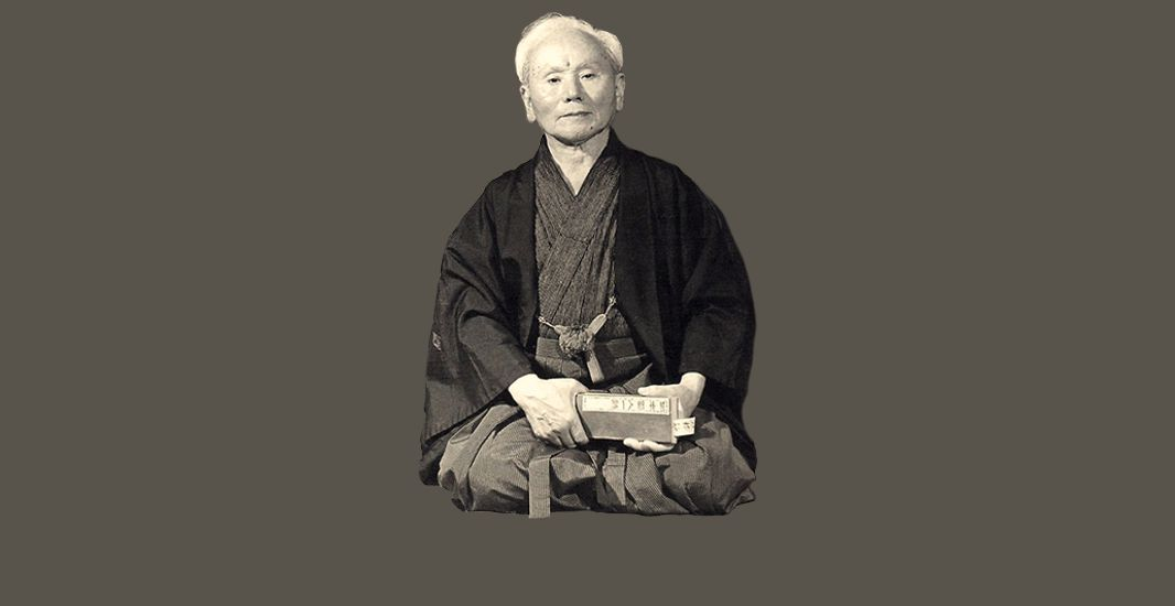 Funakoshi: The Gift of Karate