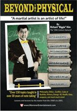BEYOND THE PHYSICAL: A Martial Artist is an Artist for Life!