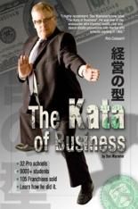 The Kata of Business