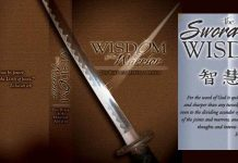 Wisdom for the Warrior Bible