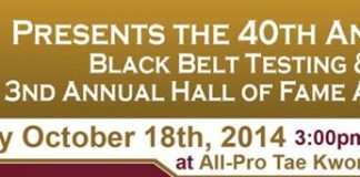 40th Annual Black Belt Test and Hall of Fame
