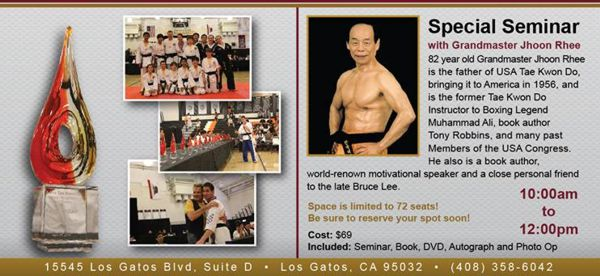 All-Pro Tae Kwon Do 40th Annual Black Belt Test and Hall of Fame Special Seminar