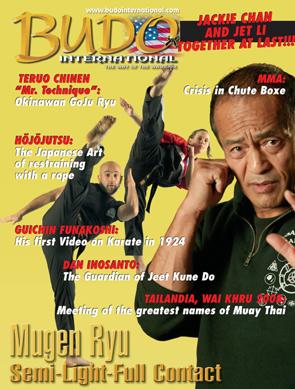 Budo International Magazine 47