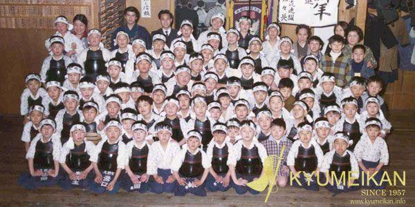 Akira Kubo and the Practice of Kendo for Children at Kyumeikan Dojo