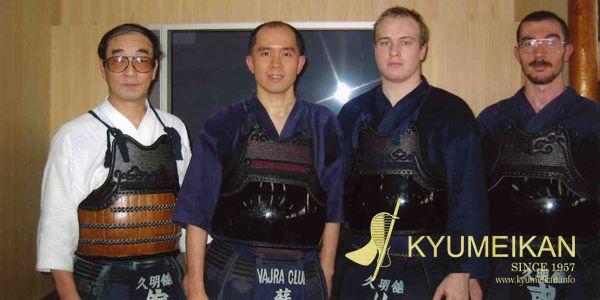 Akira Kubo Kyumeikan Dojo