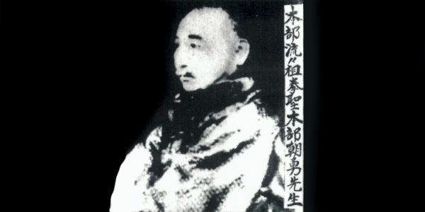 Choyu Motobu