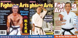 Classical Fighting Arts Magazine