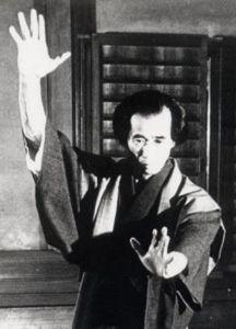 Shigeru Egami