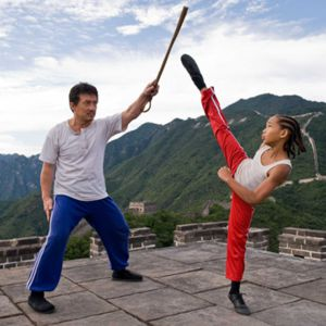 Exercise in the Martial Arts
