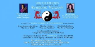 Eric Lee's Dragons Network