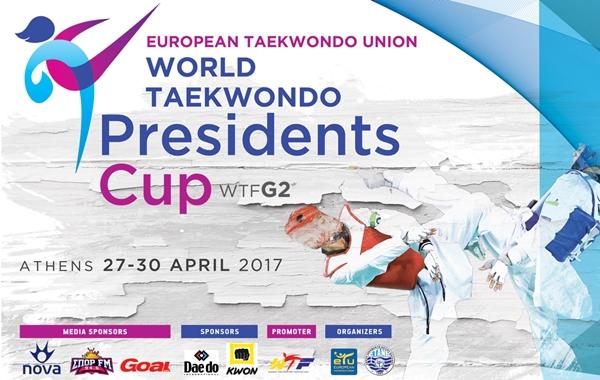World TaeKwonDo Presidents Cup 2017
