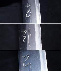 Signatures on Swords