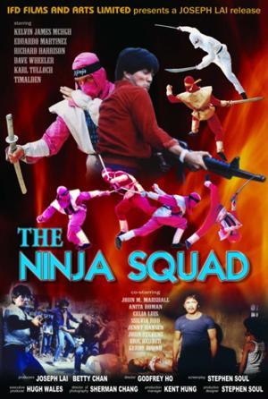 The Ninja Squad Poster