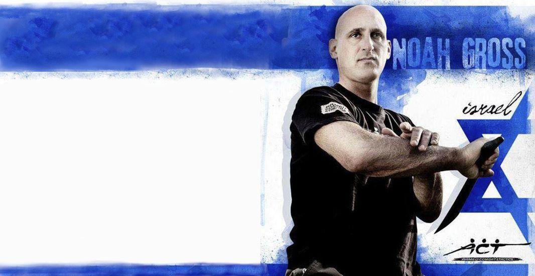 Noah Gross Israeli Martial Arts History