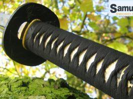 Samurai Sword Shop