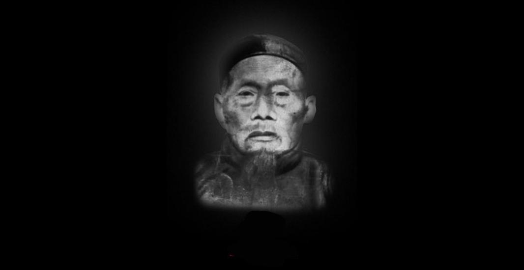 Ryu Ryu Ko