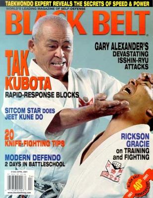 Takayuki Kubota Black Belt Cover
