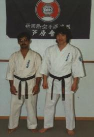 Hoosain Narker With Shihan Joko Ninomiya 1988