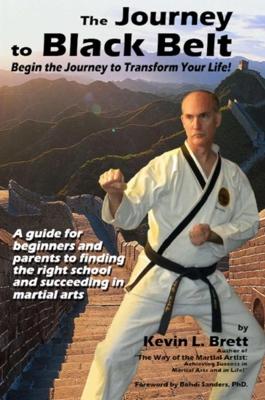 Kevin Brett The Journey to Black Belt