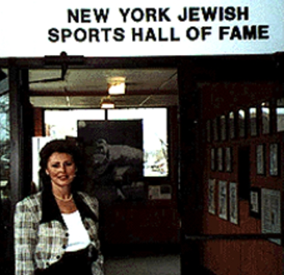 Marilyn Fierro Inducted to the New York Jewish Sports Hall of Fame