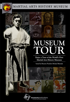 The Martial Arts History Museum Tour DVD