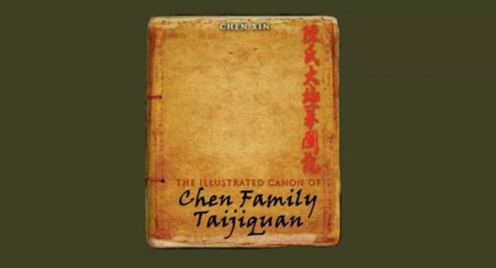 The Illustrated Canon of Chen Family Taijiquan