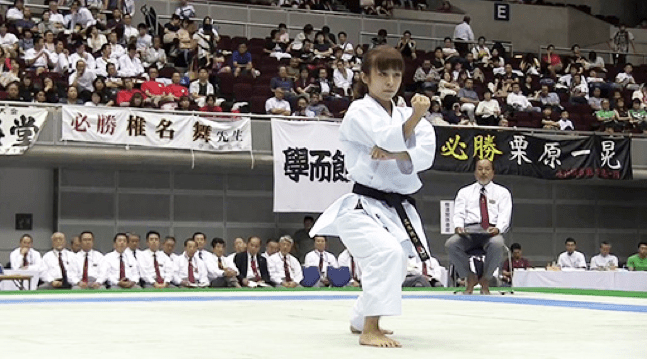 Karate Kata Competition