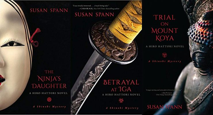 Hiro Hattori Novels Book Covers