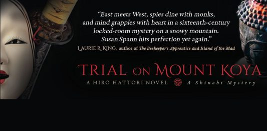 TRIAL ON MOUNT KOYA released in July 2018 .