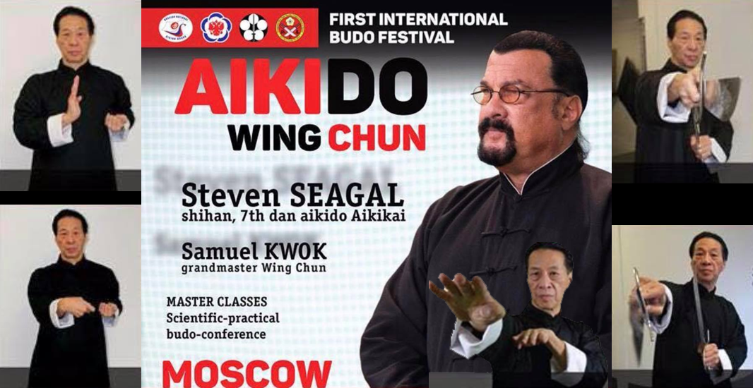 First International Budo Festival in Moscow